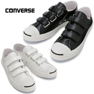 Converse Jack Purcell leather CONVERSE JACK PURCELL v-3 LEATHER sneakers mens genuine women's low-cut Velcro 2016 SS