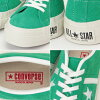 Converse genuine CONVERSE STAR BARS J SUEDE [Green] made in Japan men's sneaker low-cut star & Byrds suede stores limited men's store 2015 fall/winter new