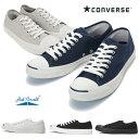Converse jp wh 2 1