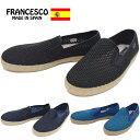 Fran q1690e 1