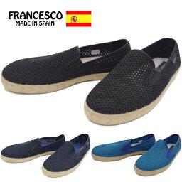 高坡男裝法蘭西斯科 · 弗朗切斯科 Q2273E [15 SS,西班牙製造的網格休閒鞋男人的鞋店 2015年春夏新