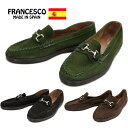 Francesco 7001 1