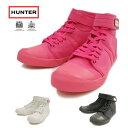 Hunter cvs hi top 1