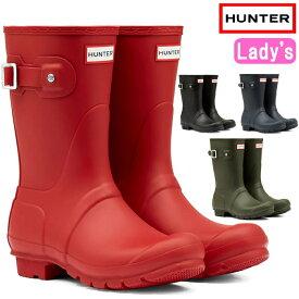 HUNTER 国内正規品 WFS1000RMA ハンター レインブーツ ショート レディース Womens Original Short Rain Boots オリジナル ショートブーツ 長靴 防水 ラバーブーツ 送料無料