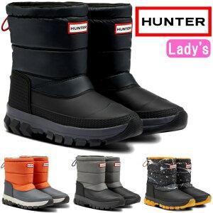 【エントリーでポイント最大43.5倍】 HUNTER ブーツ ハンター スノーブーツ ショート WFS2106WWU WOMENS ORIGINAL INSULATED SHORT SNOW BOOTS オリジナル インシュレイティド レインブーツ レディース 長靴 防