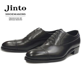 Jinto ジント PUNCHED CAP TOE OXFORD SMK303 ブラック ストレートチップシューズ レザーソール パンチドキャップトゥオックスフォード ビジネスシューズ メンズ 本革 日本製 送料無料