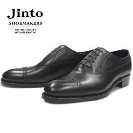 Jinto ジント PUNCHED CAP TOE OXFORD SMK303T ブラック ストレートチップシューズ ラバーソール パンチドキャップトゥオックスフォード ビジネスシューズ メンズ 本革 日本製 送料無料