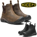 Keen anchorage 5
