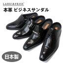 Lf-dress-sandal-a-1
