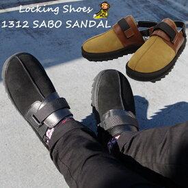 ロッキングシューズ Locking Shoes by FootMonkey フットモンキー 1312 SABO SANDAL ブラック/ブラウン スポーツサンダル サボサンダル スリッポン メンズ シャークソール スエード 2017秋冬新作 【あす楽対応】 【コンビニ受取対応】