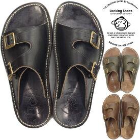 ロッキングシューズ Locking Shoes by FootMonkey フットモンキー SDL-2FT サンダル メンズ レザー レザーサンダル ダブルモンクサンダル 日本製 クロムエクセル 送料無料 【コンビニ受取対応】