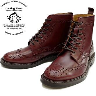 Locking Shoes锁定鞋by FootMonkey脚猴子乡村长筒靴WINGTIP BOOTS 916[葡萄酒]人翅膀小费长筒靴日本制造