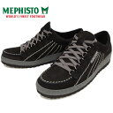 Mephisto-rain-lgb-1