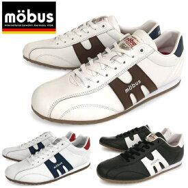 mobus メンズ モーブス スニーカー VERDEN フェルデン レザー 本革 ローカット 靴 men's sneaker 送料無料 2020春夏新作