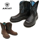 Ariat fatbaby 1