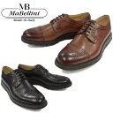 Mabellini 605 4