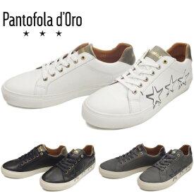 Pantofola d'Oro パントフォラドーロ スニーカー メンズ THREE STAR 10183015 レザー ローカット イタリア製 靴 men's sneaker 送料無料 2019春夏新作 【あす楽対応】 【コンビニ受取対応】