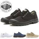 Palladium 75331 1