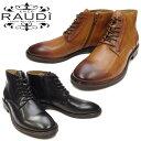 Raudi-71221-1