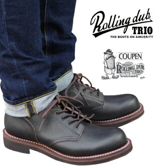 Rolling Dub Trio COUPEN  RDT-A01(石油炭黑)男靴 Biker(机车靴)Midcut(中帮靴) 工装靴 日本制造