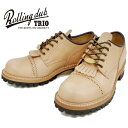 Rdt foresterlow tn 1