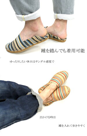 サルヴィエスパドリーユメンズスリッポンSALVISLIP-ONJUTESTRIPEART44-60スペイン製メンズ靴シューズカジュアルエスパドリュー男性用men'sshoes