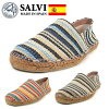 供saruviesupadoriyumenzusurippon SALVI SLIP-ON JUTE STRIPE ART44-60西班牙制造人鞋鞋休闲ESPA多琉男性使用的men's shoes轻松懒汉鞋平跟鞋