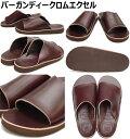 Sandalman-sliders-6