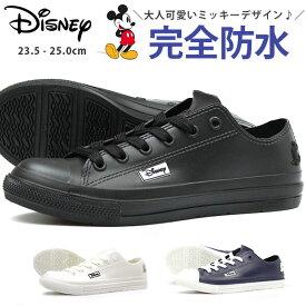 防水 スニーカー レディース レインシューズ 黒 白 ブラック ホワイト 靴 ディズニー ミッキー Disney 7304