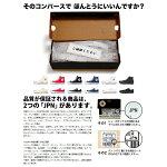 送料無料CONVERSEオールスタースリッポンALLSTARSLIP3OXシューズ紐なしロウカットローカットブラックホワイトブルーカーキ新色日本正規代理店品
