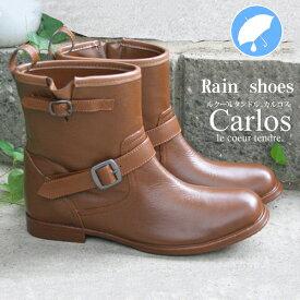 レインブーツ レディース 長靴 レインシューズ ルクールタンドル le coeur tendre. carlos カルロス シークレットソール ラバーシューズ 雨具 防水