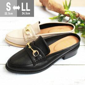 バブーシュ サンダル 黒 レディース 痛くない 歩きやすい ローファー クッション サボ 靴 tok b-tytto YDYP9101
