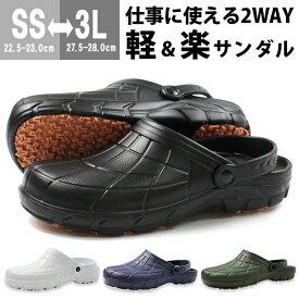 サンダル メンズ カルカル クロッグ 靴 KARU KARU HM9050 平日3〜5日以内に発送