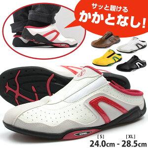 サンダル メンズ 靴 サボサンダル 白 黒 赤 白 黒 赤 軽量 軽い かかとなし ギフト プレゼント スリッポン VANSPIRIT VR-1160