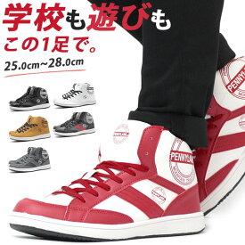 スニーカー メンズ ハイカット 25.0-28.0cm 白 ホワイト 黒 ブラック 靴 送料無料 ワイズ 3E 幅広 軽量 軽い 高校 学生 PENNY LANE 9907