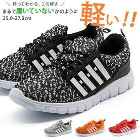 スニーカー レディース メンズ 靴 スリッポン 超軽量 軽い ウォーキング ランニング ホヌサーフ HONU SURF 7006 大きいサイズ 小さいサイズ