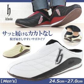 サンダル クロッグ メンズ 靴 DJ honda DJ-178 【平日3〜5日以内に発送】