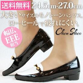 シューズ パンプス ローヒール レディース 靴 Chou Shoe B052 tok
