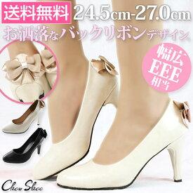 フォーマル パンプス ハイヒール レディース 靴 Chou Shoe S119