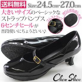 フォーマル パンプス ストラップ レディース 靴 Chou Shoe T001b