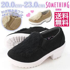 エドウィン スニーカー スリッポン 子供 キッズ ジュニア 靴 SOMETHING EDWIN SOM-3095