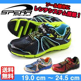スニーカー ローカット 子供 キッズ ジュニア 靴 SPEAR SR054