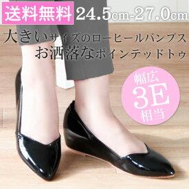 シューズ パンプス ローヒール レディース 靴 Chou Shoe THAL-P02