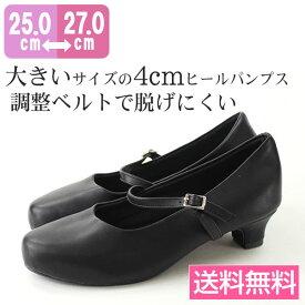 フォーマル パンプス レディース 靴 Chou Shoe THSH-P01R