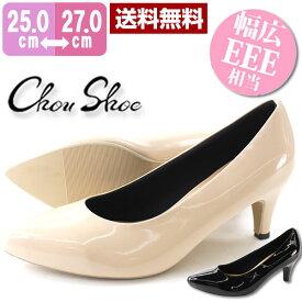 フォーマル パンプス ハイヒール レディース 靴 Chou Shoe THSH-P02R