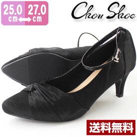 フォーマル パンプス ストラップ レディース 靴 Chou Shoe THSH-P06