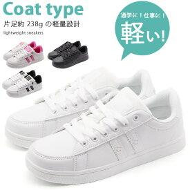 スニーカー レディース 靴 白 黒 ピンク ブラック ホワイト 大きいサイズ シンプル アディマウス adimouse 2153