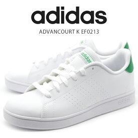 アディダス スニーカー キッズ ジュニア 子供 レディース 靴 白 ホワイト シンプル おしゃれ adidas ADVANCOURT K EF0213