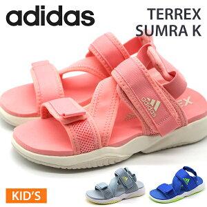アディダス サンダル キッズ 靴 スポーツ ピンク 水色 ブルー 軽量 軽い adidas TERREX SUMRA K 父の日