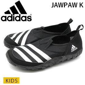 アディダス サンダル キッズ 子供 靴 アクア シューズ 黒 ブラック 軽量 軽い アウトドア ジャウパウ adidas JAWPAW K B39821